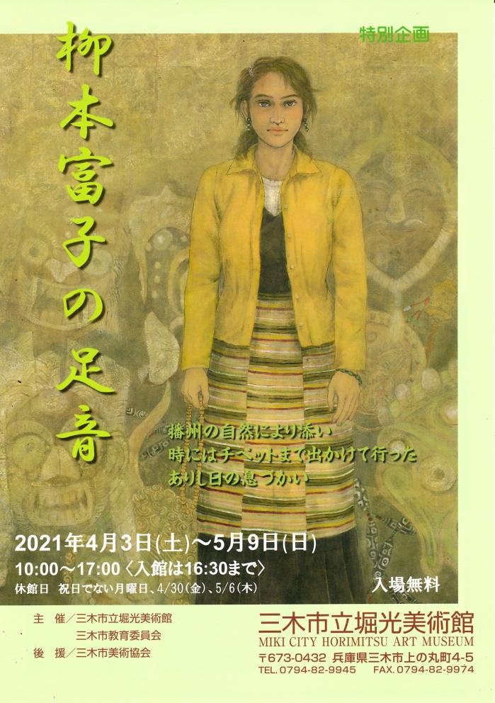 Photo_20210228065801